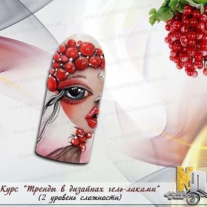 маникюр украинка