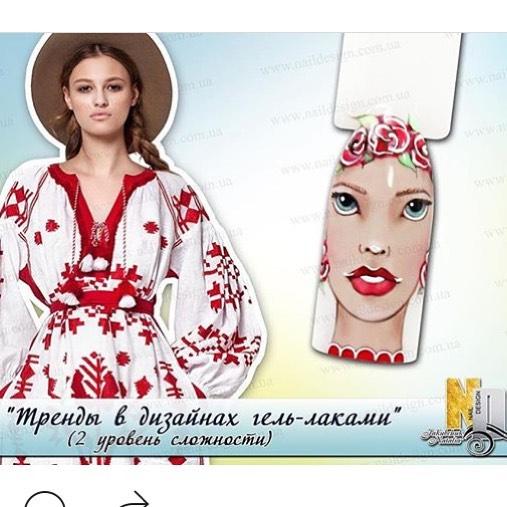 маникюр в украинском стиле